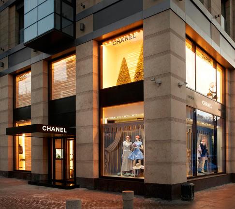 Chanel петербург prada saffiano купить